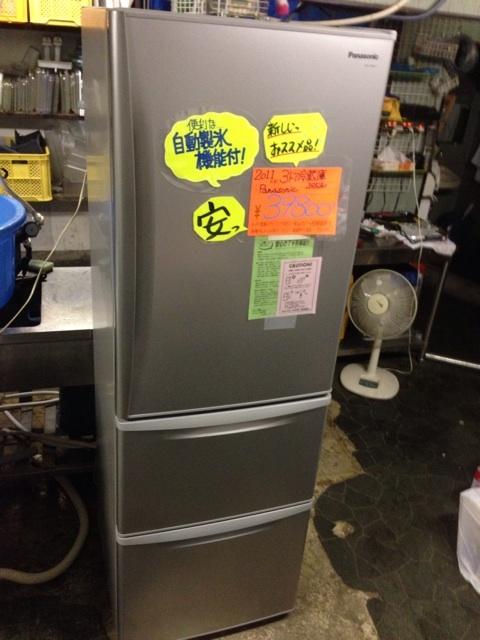 パナソニック3ドア冷蔵庫入荷