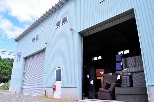 大型倉庫完備