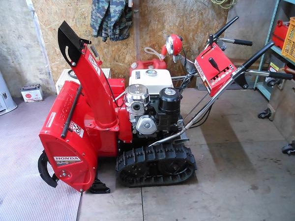 除雪機の整備