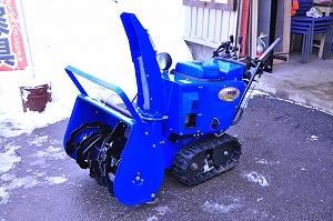 ヤマハ除雪機