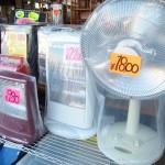 小型~中型の中古電気ストーブ販売中!青森市のリサイクルショップボンバー