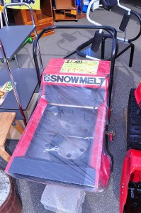 スノーメルト融雪機