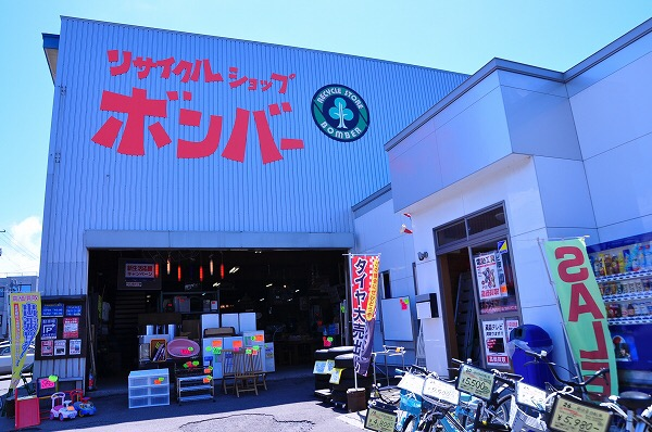 ボンバー佃店スタッフ募集!!