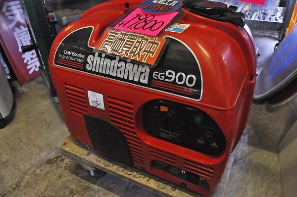 中古■新ダイワ エンジン発電機「EG900」販売中です。