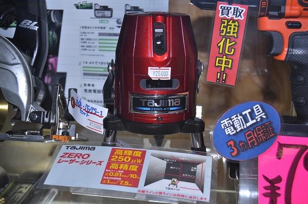 中古工具 「タジマのレーザー墨だし器ZERO-KY」販売中!