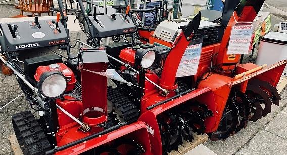 2018年も中古除雪機 高価買取致します。青森市のリサイクルショップボンバー