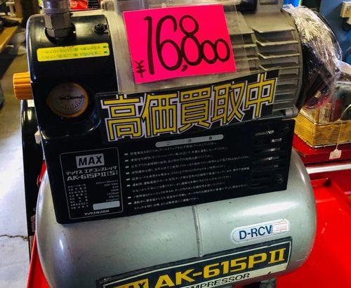エアーコンプレッサー、バリバリ買取中❗️ 青森市のリサイクルショップ・ボンバー