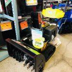 中国製の除雪機、激安処分❗️ 青森市のリサイクルショップ・ボンバー