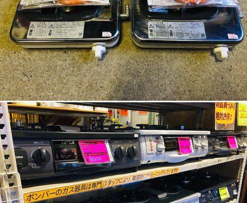 ガステーブル、ガスコンロ販売中! 青森市のリサイクルショップ・ボンバー