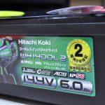 日立のインパクトドライバーWH14DDL2販売中