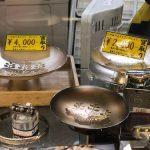 純銀杯買取ります。青森市のリサイクルショップボンバー