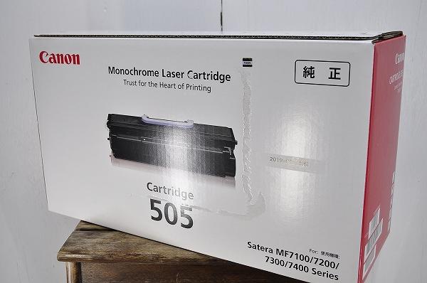 未使用のトナーカートリッジ買取りました!CANON CRG-505