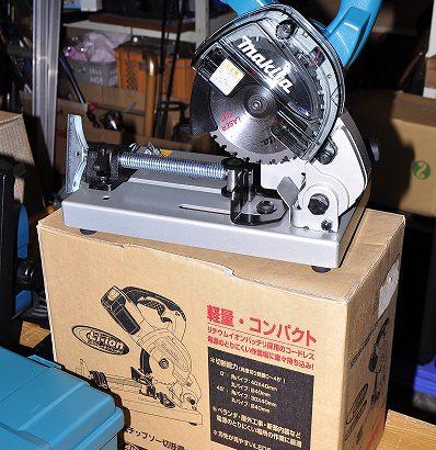 マキタの充電式チップソー切断機 LC540DRF入荷しました。新品です。