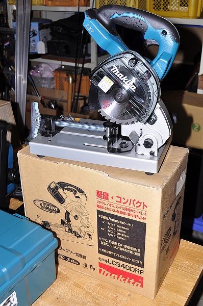 マキタの充電式チップソー切断機